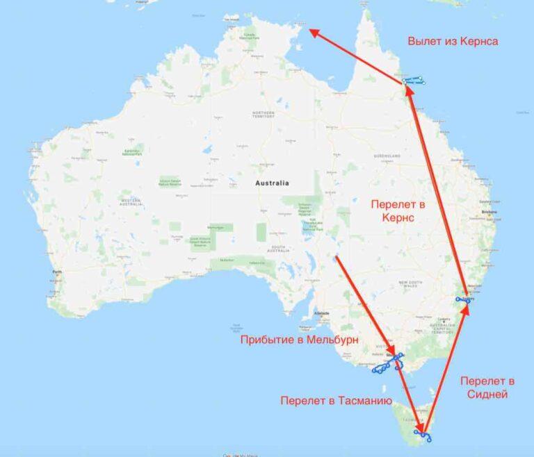 Map Новый год в Австралии 20-21